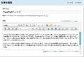 スクリーンショット(2010-02-03 23.53.09)