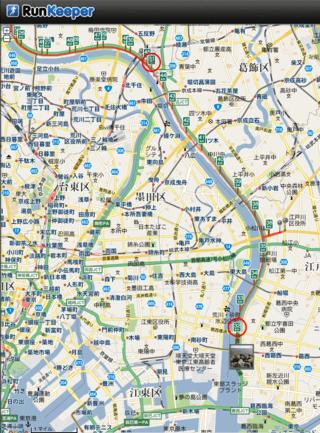 Arakawa100km
