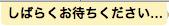 Gmailwait